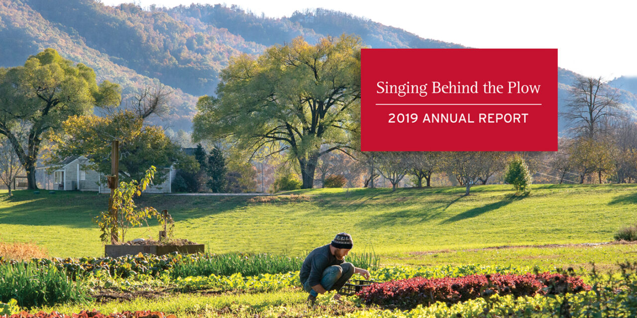 View the John C. Campbell Folk School 2019 Annual Report